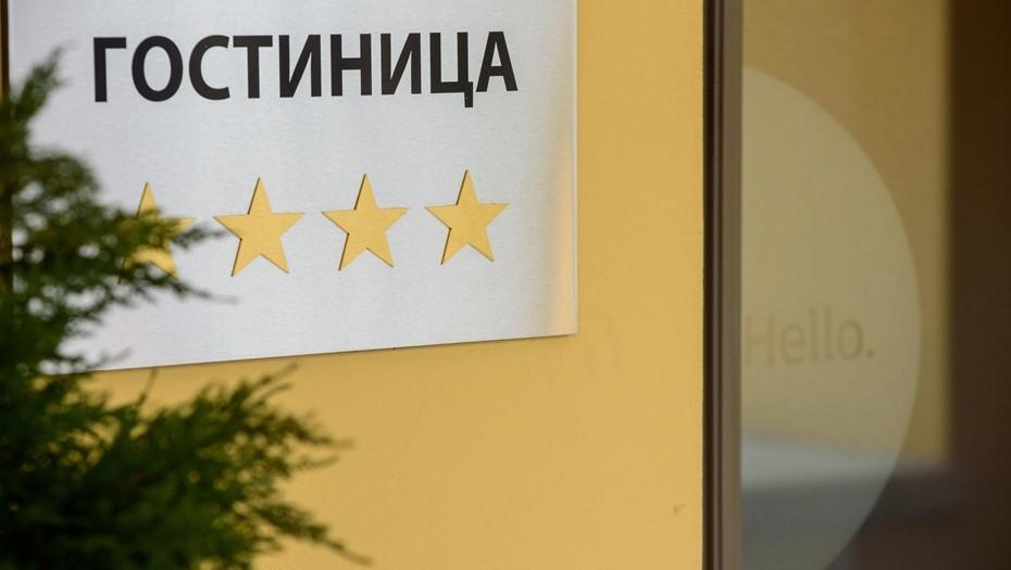 Гостиницы-Ленобласти-подорожали-почти-на-8%